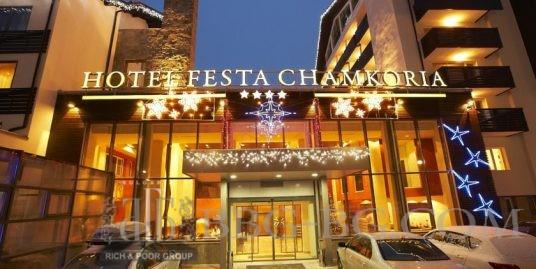 Отель Феста Чамкория 4*, Боровец