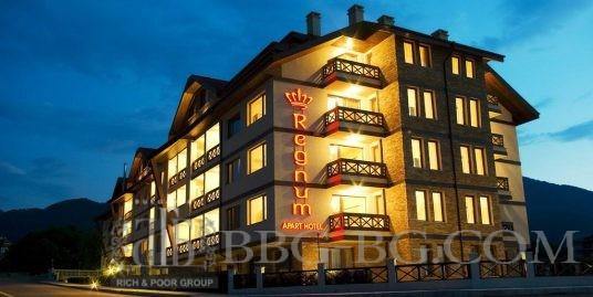Стильный апарт-отель Regnum 5*, Банско
