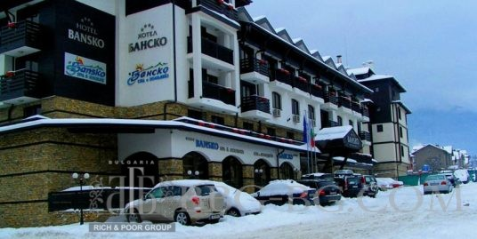 Отель Bansko Spa & Holidays 4*, Банско