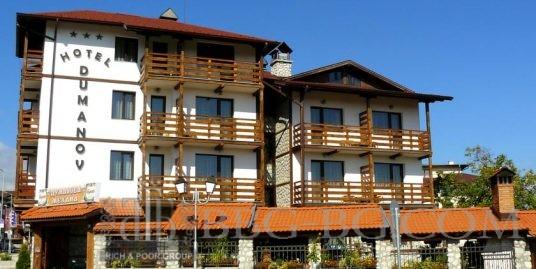 Отель Думанов 3*, Банско